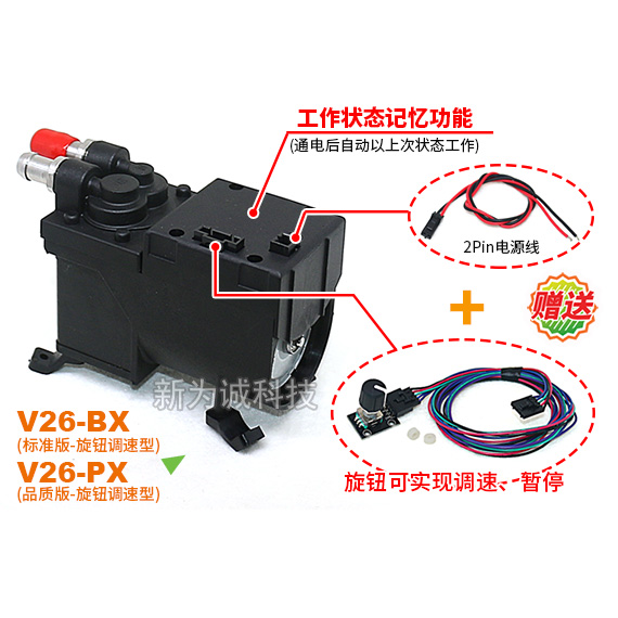 可通过频率调速V26