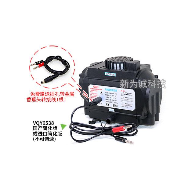 大流量微型气泵VQY系列