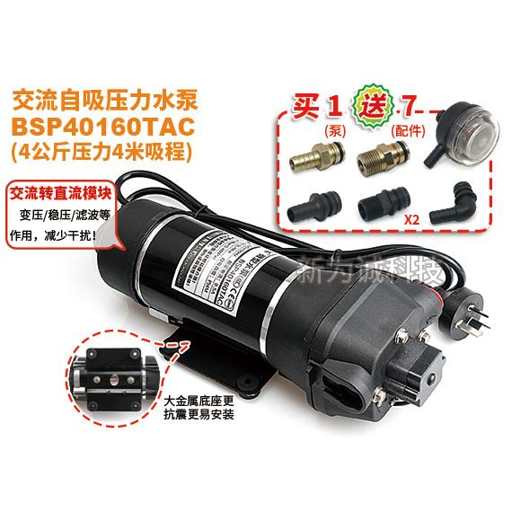 高压力、大流量BSP40160TAC